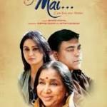 Mai hindi film